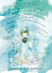 okuyama_160520